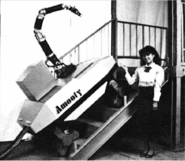 Робот Amooty от Toshiba